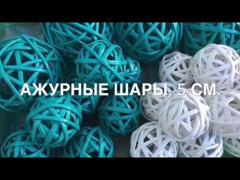 Декоративные шары из