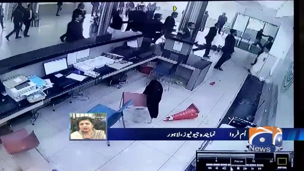 Lawyers Punjab Institute Of Cardiology Attack CCTV Footage #cardiology