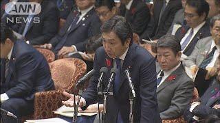 「政治とカネ」菅原大臣にリスト示し厳しく追及(19/10/11)