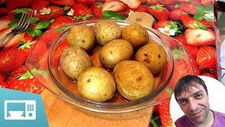 ✅ Картошка в мундирах паренная / В микроволновке