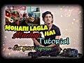 Mohani Lagla hai / Chit Ko Gunyo Mash Up (Swoopna Suman) Easy Guitar Lesson