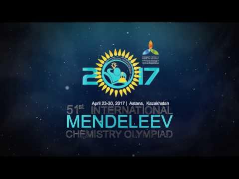 51-я  Международная  Менделеевская  олимпиада