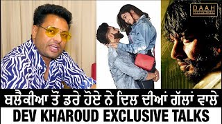 Blackia - Dev Kharoud gussa ne punjabi TV Channels toh | Ihana Dhillon | Interview | DAAH Films