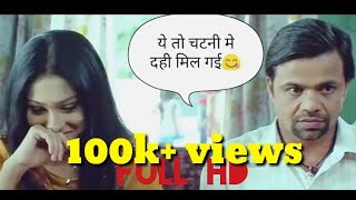 Mai meri patni aur woh full movie   part 2   Rajpal yadav comedy   bollywood comedy.