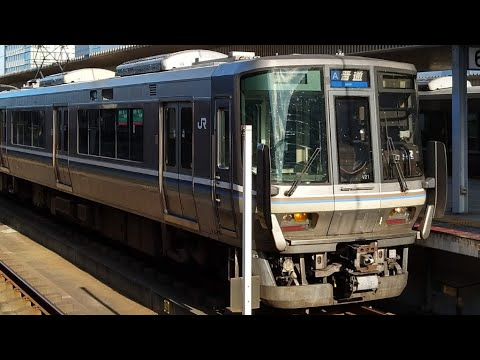 JR西日本 山陽本線 神戸線 神戸~姫路 前面展望 JR West Sanyo Main Line Kobe ~ Himeji
