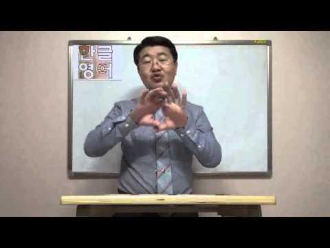 한어병음 중국어성조 세종대왕 ~ 조선시대 한글중국어