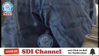 Jashne Gause Azam Day 3 | #Sayyed Aminul Qadri | LIVE ON #SDIchannel
