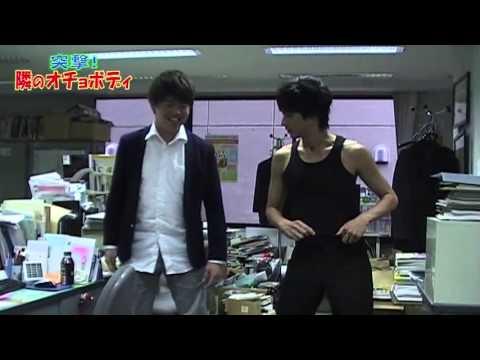 (1)「突撃!隣のオチョボディ~双葉社編~」
