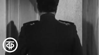 К.Симонов. Так и будет. Серия 1. Малый театр (1973)