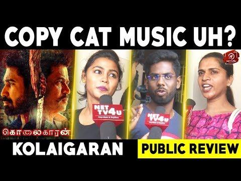 Thalaiyanai Pookkal Serial Review By Review Raja - Neelima