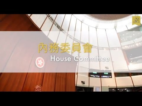 House Committee
