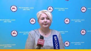 Саха сиригэр эпидемиологическай балаһыанньа туһунан Елена Борисова брифинэ (27.07.20)