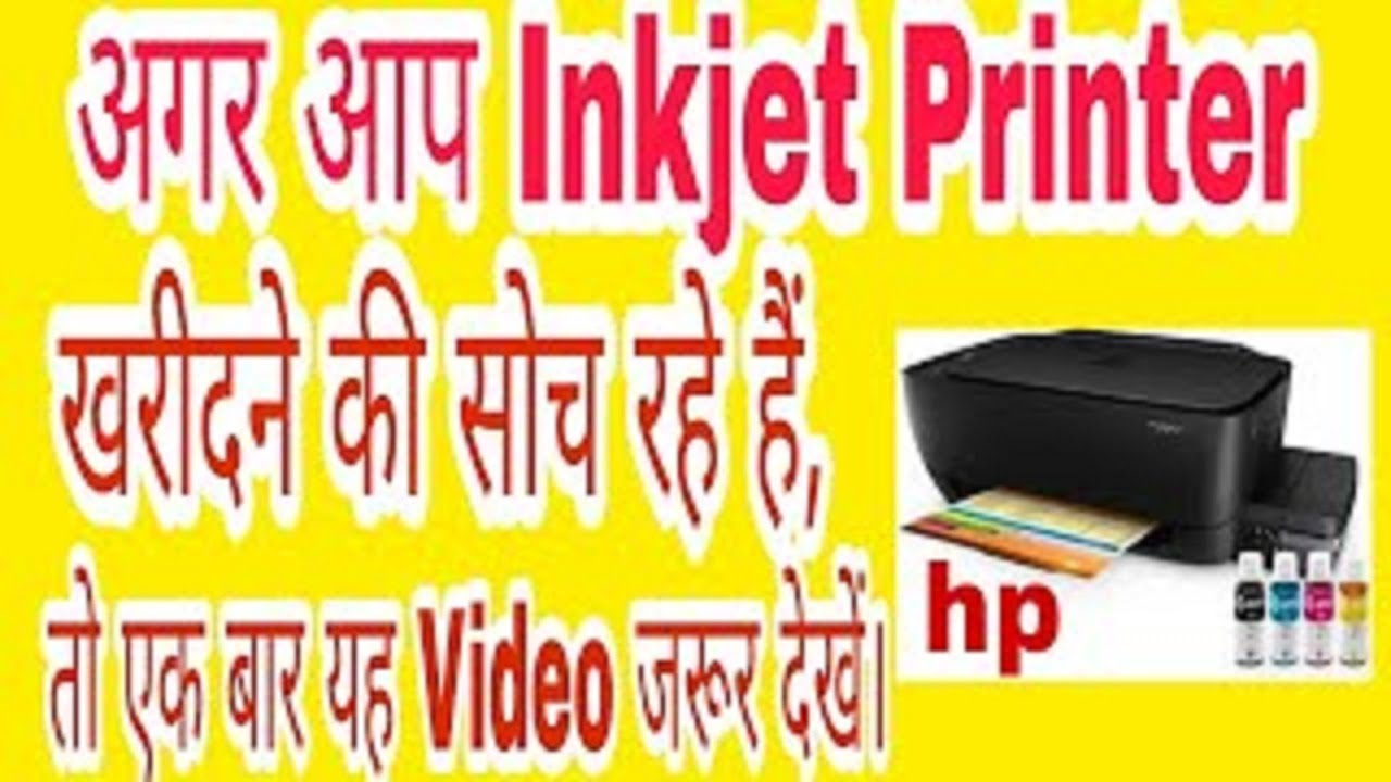 HP ink Tank wirless 419 Review - best ink tank printer you can buy in India