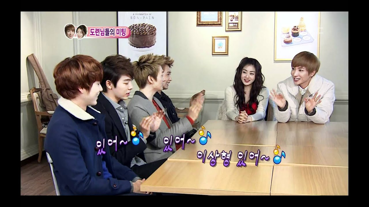 Preview of Super Junior's blind dates on 'We Got Married' revealed