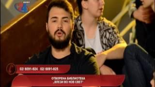 """Македонија денес - Отворена библиотека """"Влези во нов свет"""" 07 04 2017"""