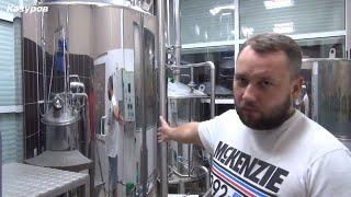 Живое пиво Краснодар