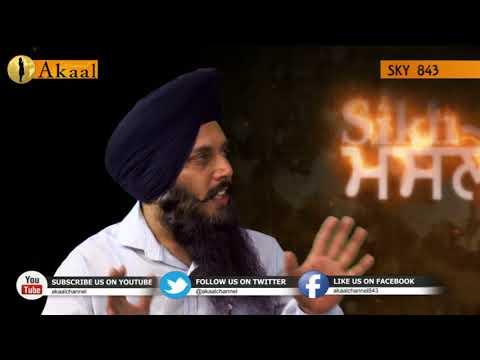 Special Sikh Masle | Guest G.Rajwinder Singh ,S.Sukhjinder Singh | Akaal Channel |