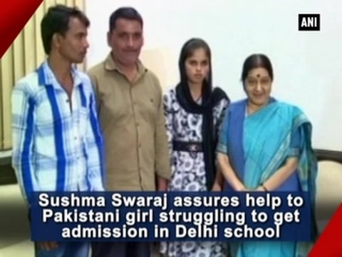 Sushma Swaraj assures help to Pakistani girl struggling to get admission in Delhi school  - ANI News