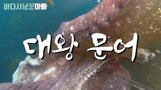 [S2.EP3 바다사냥…