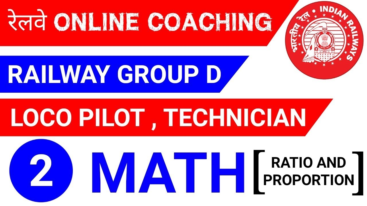 रेलवे Group D, Alp Math online coaching (ratio and proportion short trick  in hindi)