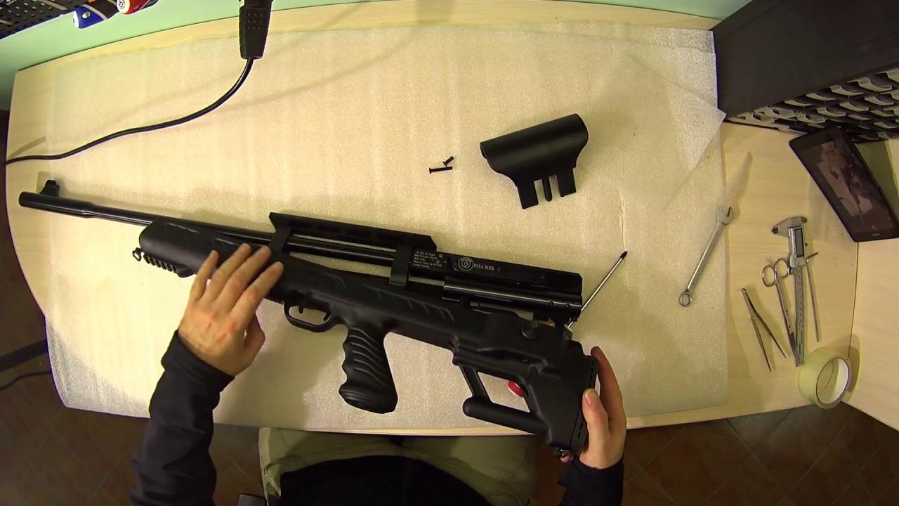 Full disassembly of the rifle PCP Hatsan Bullboss // полная разборка Hatsan  Bullboss
