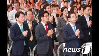 韓国6.13地方選挙、きょう(30日)初の「ソウル市長候補テレビ討論」へ (5/30)