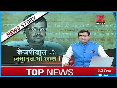 Arvind Kejriwal slips to plinth, loses in Goa and Punjab