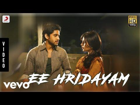 Yemaaya Chesave - Ee Hridayam Telugu Video | Naga Chaitanya, Samantha