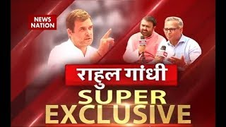Rahul Gandhi's Exclusive interview on News Nation