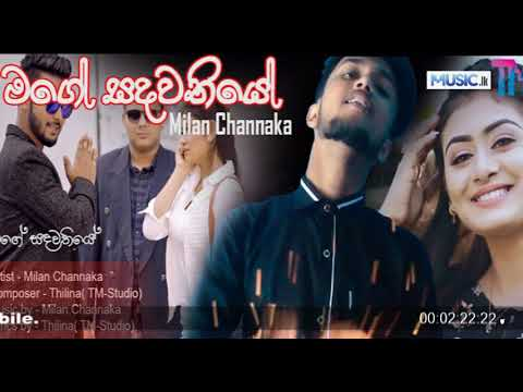 Get Ae Dil Hai Mushkil Mp3 Download Hiru Fm Pictures