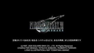 【Final Fantasy VII Remake】#1 昔初めてやったFFな…
