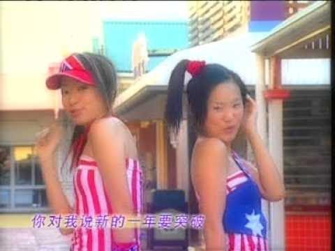 [M-Girls 四个女生] 开心 ROCK & ROLL -- 开心年 (Official MV)