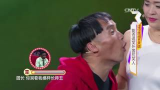 Gambar cover [不信你不笑]小品《欢乐幼儿园》 表演:霍云龙 王爽 张小伟
