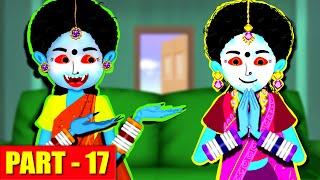 Foodie Ghosts - Part 17 | తిండి పిచ్చి దెయ్యాలు | Telugu Stories | Stories in Telugu | Ghost Stories