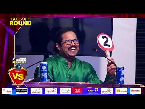 Realmix Comedy Premier League || Kudla Kusal Manjeshwara V/S Bangar Team Ganjimata || Promo