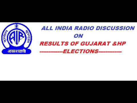 SPOT LIGHT AIR DISCUSSION ON GUJARAT & HP ELECTIONS