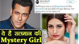 Salman Khan introduces Warina Hussain as Aayush Sharma's Heroine in 'Loveratri' | FilmiBeat