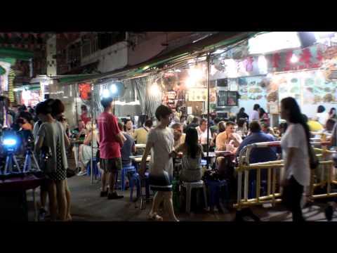 I love hk Series - Night Market, Temple Street