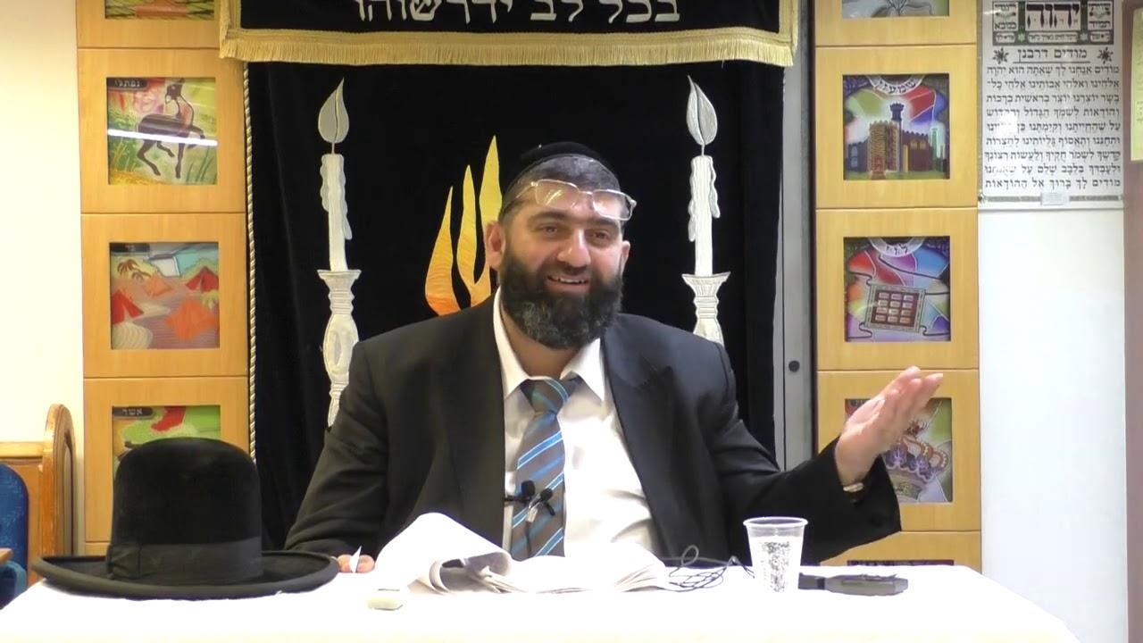 """הרב אייל עמרמי שליט""""א - קבל באהבה - אוהל אברהם - סיון תשע""""ט"""