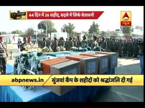 Wreath laying ceremony of 4 Army personnel who martyred in Sunjuwan Army Camp terror attack