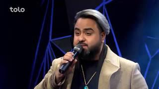 قیس الفت - سفر - مرحلۀ ۸ بهترین / Qais Ulfat - Safar - AS13 - Top 8