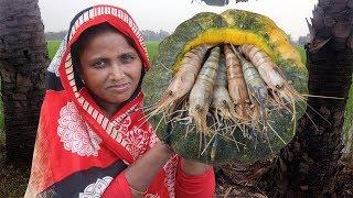 Prawn Vapa  n Pumpkin  Healthy Chingri Mach Bhapa  n Pumpkin   Steamed Pumpkin Curry Village Food