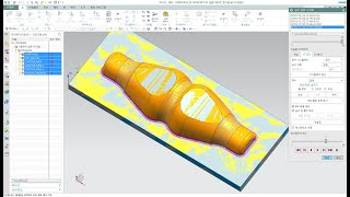 UG NX 금형 캐비티 부품 캠 가공을 위한 3D 형상…