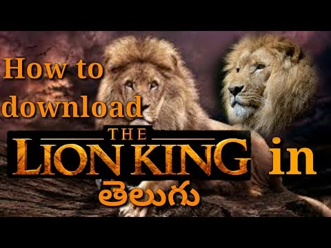 How To Download The Lion King Movie In Telugu Youtube