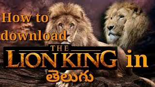 How to download The Lion King movie in Telugu.mp3