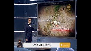 Информбюро 27.01.2020 Толық шығарылым!