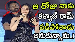 Tamannaah Cute Speech About Nandamuri Kalyan Ram At Naa Nuvve Audio Launch || #NaaNuvve || NSE