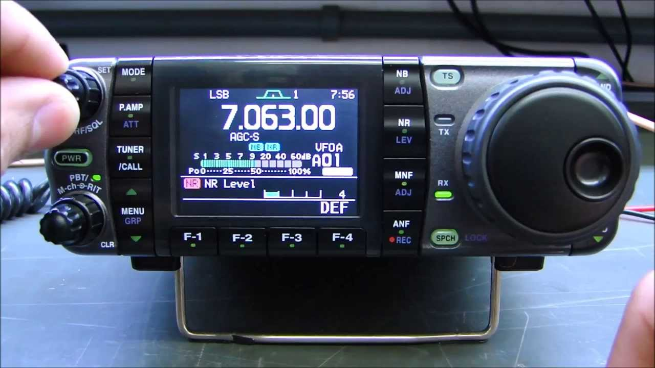 how to add a rx channel to an icom radio