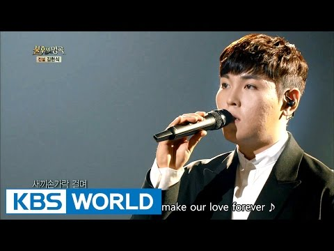 Han Donggeun - Making Meemories   한동근 - 추억 만들기 [Immortal Songs 2 / 2016.11.26]