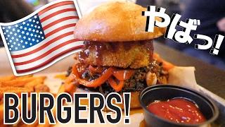 なんでも乗せちゃうアメリカのハンバーガー!Tipsy Cow Burger Bar🍔✨〔#516〕
